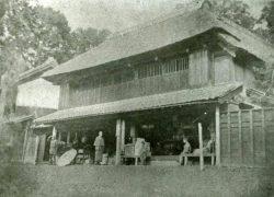 白子の佐和屋