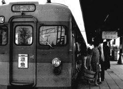 大和町駅(現「和光市駅」)