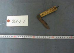 折畳みナイフ