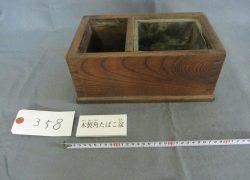 木製角たばこ盆