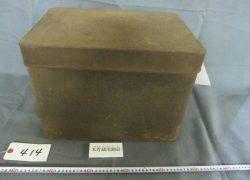 米貯蔵用銅壺