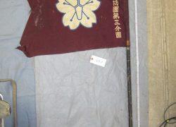 消防団の旗(団旗)