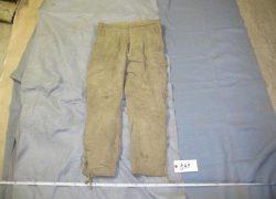 国民服のズボン